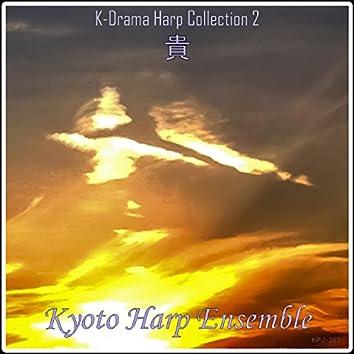 Korean Drama Harp Collection 2 Ki