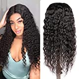 Huarisi Long Brazilian Water Wave 24' Wig 150% Density Glueless Full Head U-Part Hair Extension Clip In Half Wig Middle U Shape Opening Human Hair Wigs Make Your Hair Thicker