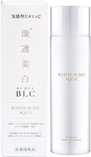 [Amazon限定ブランド] REQST BLC 美白 化粧水 シミ くすみ 日焼け ニキビ跡のケア 透明感 「高濃度 次世代型 ビタミンC エチルアスコルビン酸配合」 WHITE PURE AQUA [医薬部外品]