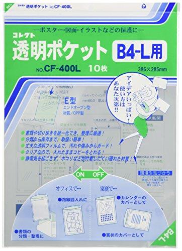 コレクト クリアポケット B4-L 10枚 CF-400L