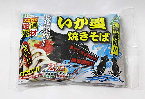 いか墨焼きそば 263g 2食入×3袋 ひまわり総合食品 沖縄そばの細麺にイカ墨を練りこみ 液体ソース ネギ 紅生姜付