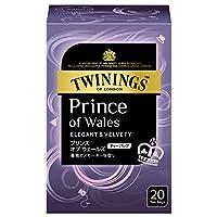 トワイニング プリンス オブ ウェールズ ティーバッグ 20袋×4個