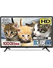 テレビ 32型 液晶テレビ ダブルチューナー 32インチ 裏録画 ゲームモード搭載 メーカー1,000日保証 TV 32V 地上・BS・110度CSデジタル 外付けHDD録画機能 HDMI2系統 VAパネル 壁掛け対応 マクスゼン MAXZEN J32CH02