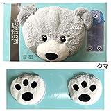 Hugfun Animal Slumber Bag (Bear)