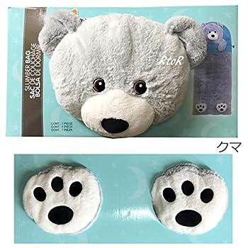 Hugfun Animal Slumber Bag  Bear