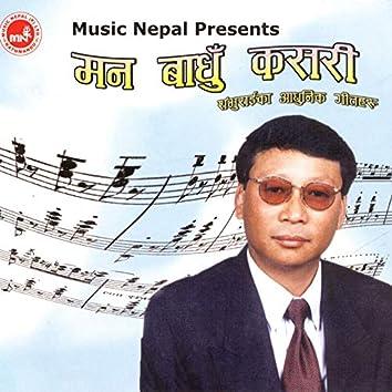 Mann Badhu Kasari