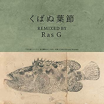 Kubanuha Bushi (Ras G Remix)