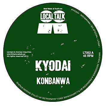 Konbanwa / So Special