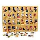 WFZ17 Lernspielzeug, Russisches Alphabet Buchstaben, Puzzle, Brett, Lernspielzeug für Kinder – 1#