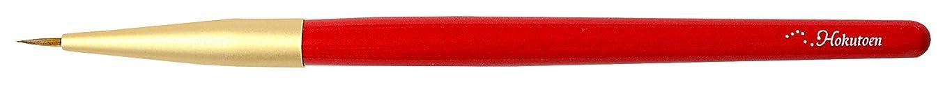 嬉しいです図プラカード熊野筆 北斗園 HBSシリーズ アイラインブラシ(赤金)