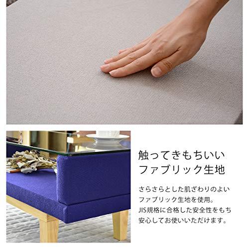 DORIS ガラステーブル ローテーブル ファブリック製 ネイビーブルー