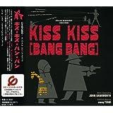 キス★キス★バン★バン オリジナル・サウンドトラック(CCCD)
