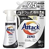 【まとめ買い】アタック ZERO(ゼロ) 洗濯洗剤 ドラム式専用 ワンハンドプッシュ 本体 + 詰め替え用860g (衣類よみがえる「ゼロ洗浄」へ)