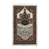 Centeraly Gebetsmatte, Stickerei, tragbar, muslimische Gebetsteppich, islamische Quaste, Gobelindecke, leicht, Reisegebetdecke, 110 x 65 cm