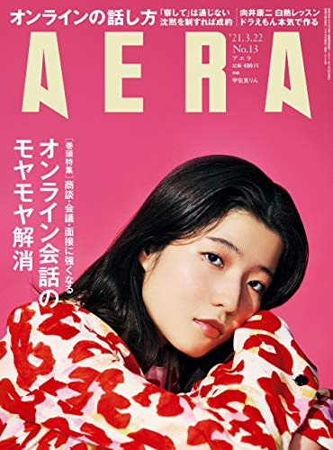AERA3/22号