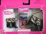 Barbie Fashion Avenue Faux LEOPARD Fur Accesorios Pack (1998)