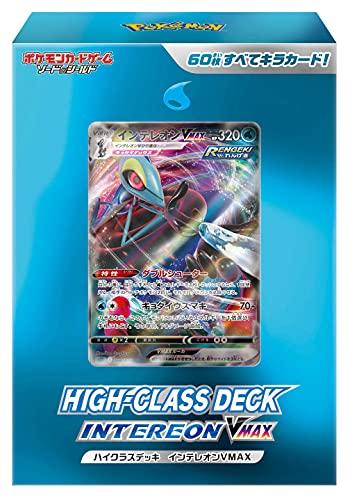 Pokemon Card Game Sword & Shield High Class Deck Intleon VMAX
