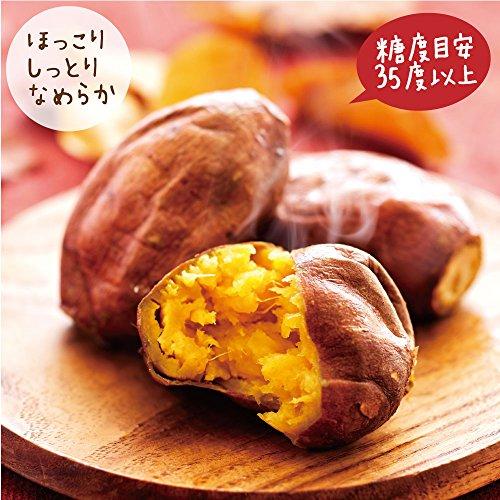 やまや 種子島産 焼いも 安納芋(あんのういも)(300g)×1