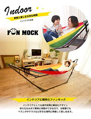 GlobalBridgeTrading(グローバルブリッジトレーディング)FUNMOCK(ファンモック)『3Wayマルチハンモック』