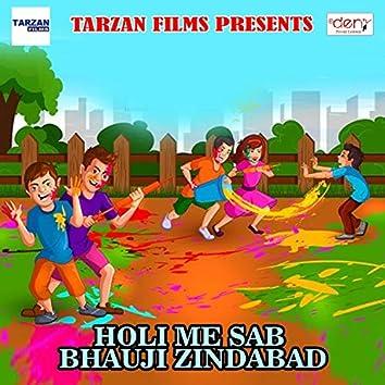 Holi Me Sab Bhauji Zindabad