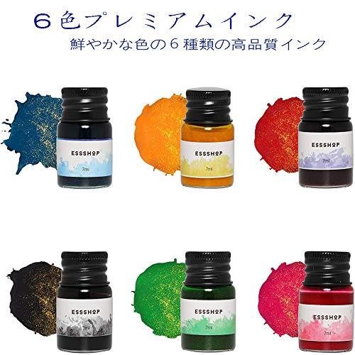 ガラスペンESSSHOPガラスディップペンインクボトルセットレインボークリスタルガラスペン、アート、ライティング、署名、書道、装飾用描画ペンペン本体*3+インク6本万年筆手帳