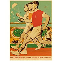 スポーツポスターソビエトスポーツレトロポスターとプリントホームバールームの壁の装飾ウォールステッカー-60x90cmx1フレームなし