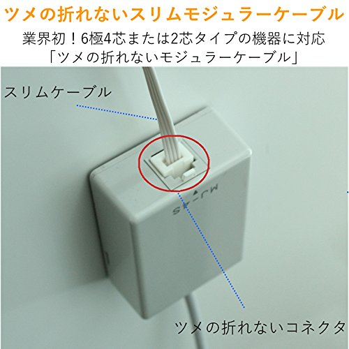 エレコムモジュラーケーブル爪折れ防止【屈曲に強い高耐久仕様】2.0mホワイトMJ-T2WH