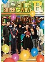 MARINE SUPER WAVE R 2013 [DVD]