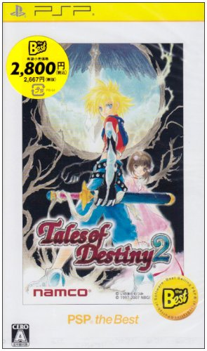 Tales of Destiny 2 (PSP the Best) (japan import)