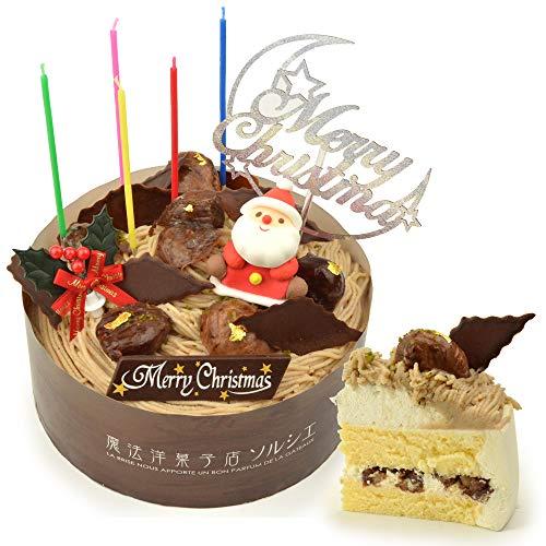 魔法洋菓子店ソルシエ 和栗 モンブラン デコレーション ケーキ 5号 直径15cm 4~6人向け 【 クリスマスケーキ 】 ( メッセージプレート 対応可能 )