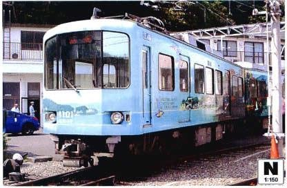Enoshima Electric Railway (Enoden) Type 1100 [S.K.I.P-Go III] (M Car) (Model Train)