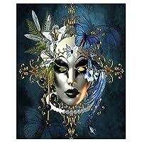 DIYダイヤモンド塗装マスク5Dフルドリル刺繍アート工芸家の壁の装飾リビングルームのベッドルーム吊り絵画, 15.7x11.8 In