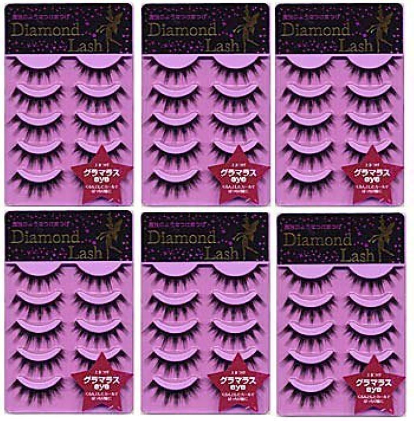 ボランティア大胆なエキスDiamond Lash ダイヤモンドラッシュ2 グラマラスeye DL51151★6パックセット