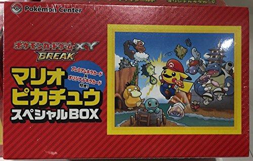 Pokemon Center 20th Anniversary Pokemon XY Break Super Mario Bros Pikachu Cosplay Mario Box