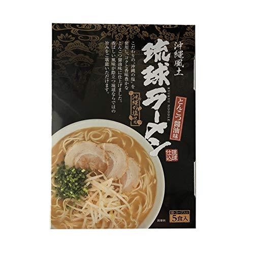 琉球ラーメン とんこつ醤油味 105g×5食スープ付×8箱 南風堂 沖縄の塩使用 コクと香味豊かな豚骨しょうゆ 簡単 便利 お土産