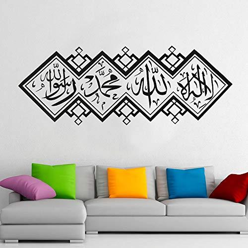 Etiqueta de la pared del arte de la palabra musulmán Islam etiqueta de la ventana de vinilo mezquita papel pintado creativo dormitorio sala de estar decoración del hogar