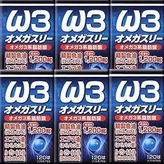 【6個】ユウキ製薬 オメガスリー 120球x6個(4524326201898)