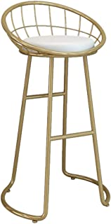JHBW-bar stool Metal Iron Frame, Comfortable Leather Pad, Seat Height 65cm (26in), Weight 440lbs, Modern Industrial Creative High Stool, Suitable for Bars, Cafes, Kitchens, Households (Gold)