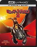 ヒックとドラゴン2 4K Ultra HD+ブルーレイ[Ultra HD Blu-ray]