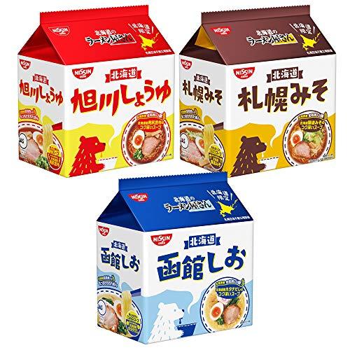 【北海道限定】日清食品 北海道のラーメン屋さん 3種(5食パック×3)計15食 旭川しょうゆ、札幌みそ、函館しお