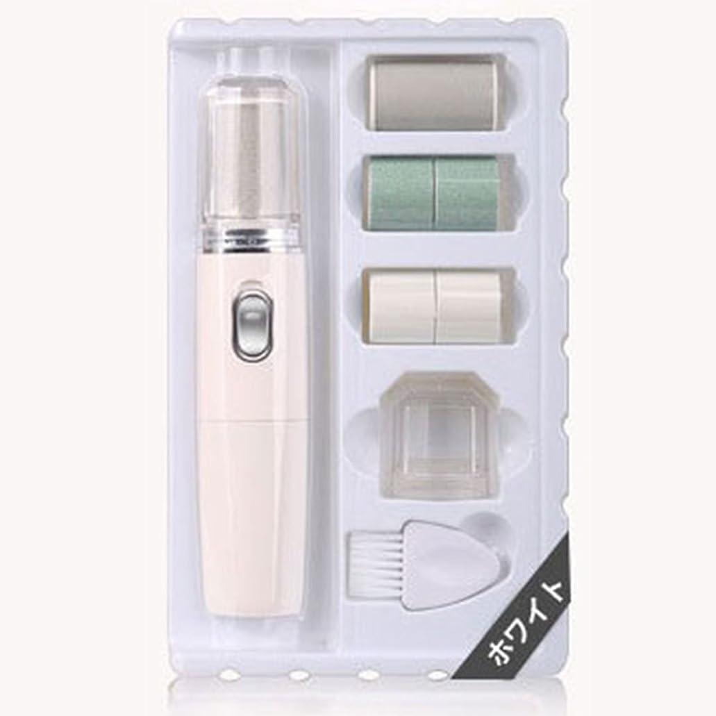 乗算オリエンテーション生ネイルポリッシャー 乾電池式 電動 爪みがき ネイルケア 爪磨き