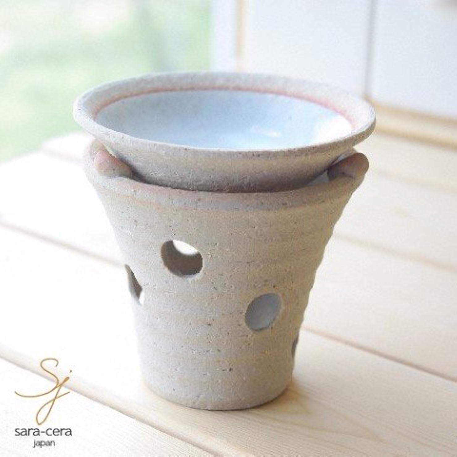 寛大な才能のある縞模様の松助窯 手作り茶香炉セット 白釉 ホワイト アロマ 和食器 リビング