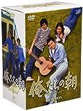 俺たちの朝 DVD-BOX I