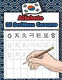 Alfabeto Di Scrittura Coreano: Esercitazione pratica per imparare a tracciare e scrivere l'alfabeto coreano - Hangul