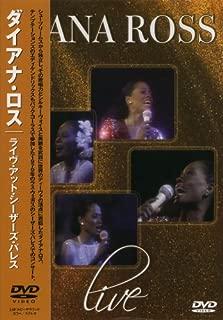 KEEP ダイアナ・ロス~ライヴ・アット・シーザーズ・パレス/MUSIC DVD