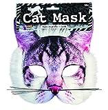 Forum Novelties Cat Mask 3D Screen Print Realistic Look Soft Face Mask Fun Fur Adult Or Child