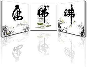 DVQ ART Canvas Wall Art Abstract Buddha Flowers Print Painting Chinese Calligraphy Mural Lotus Orchid Pictures for Living Room Home Decoration 12