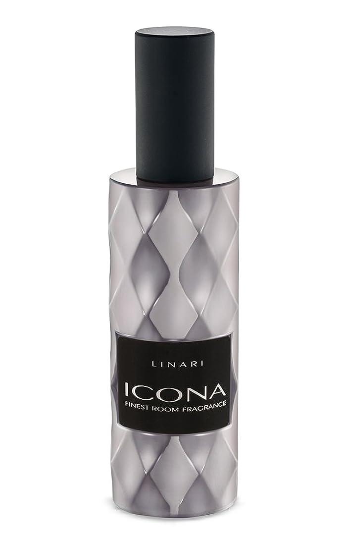 困ったハウジング慣れているリナーリ ルームスプレー イコナ ICONA Roomspray LINARI