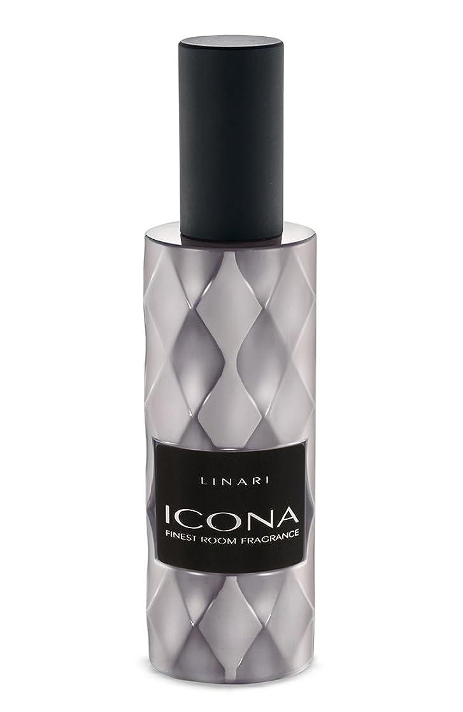 リス討論管理リナーリ ルームスプレー イコナ ICONA Roomspray LINARI