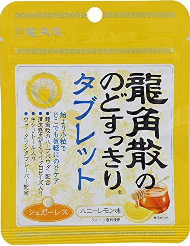 龍角散 龍角散ののどすっきりタブレットハニーレモン味 10.4g×10個